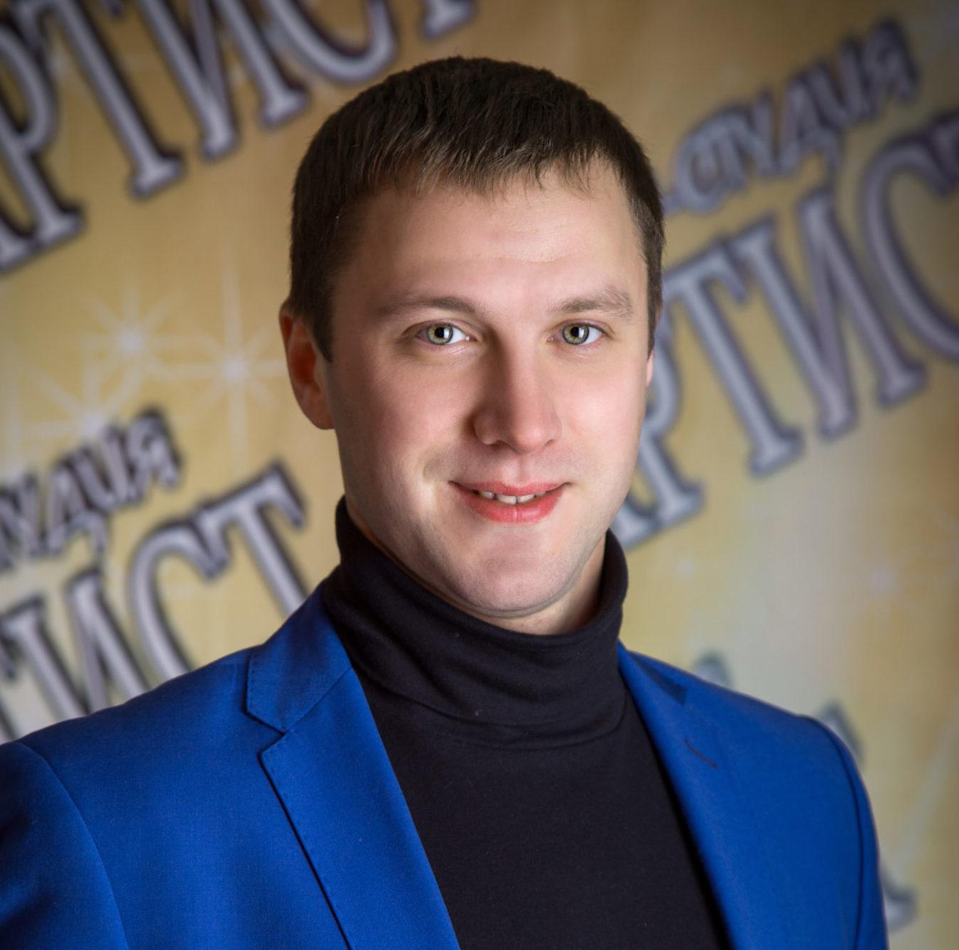 Алексей Сергеевич Федотов